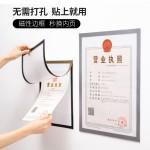工商营业执照框挂墙保护套三证合一A3正本A4证书框卫生许可证外框