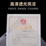 工商营业执照框挂墙PVC透明正本三合一保护套食品证经营许可证框