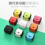 旅行出国转换插头德标欧标英标香港版日本泰国韩国电源转换器插座