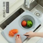 厨房多功能水槽切菜板家用塑料砧板擀面案板水果带折叠沥水收纳篮