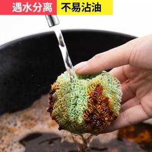 3个装清洁球纳米植萃厨房洗碗家用组合装刷锅易不掉丝清洁钢丝球