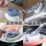 木晖刷锅神器洗锅刷子长柄不粘油厨房海绵刷自动加液洗碗清洁刷