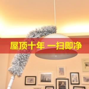 木晖除尘掸家用可弯曲可伸缩可水洗静电细纤维鸡毛掸子