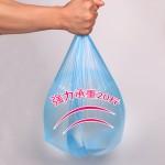 一次性点断式加厚手提大垃圾袋背心式塑料袋垃圾分类(B117)