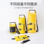 500D游泳浮潜防水包手机防水袋收纳袋潜水包沙滩包漂流袋防水桶包