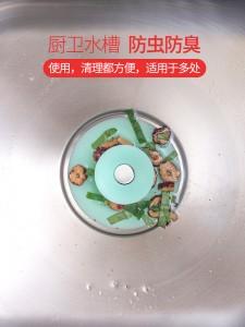 厨房水池塞子按压卫生间下水道防臭器防虫盖水槽堵水洗手盆塞