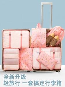 旅行收纳袋行李箱内衣束口袋子旅游整理袋衣物衣服鞋子收纳包(七件套)