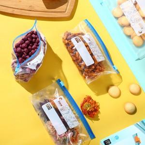 密封袋家用食品保鲜袋塑封袋冷冻专用经济装滑锁袋封口防潮闪封袋
