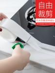 美缝贴条厨房卫生间水池台面挡水条防霉防潮防油水槽防水贴(瓷白)