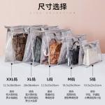 透明包包防尘袋包收纳皮包保护袋衣柜衣橱收纳挂袋储物袋