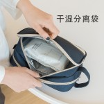 多功能便携洗漱包 手提收纳干湿包 化妆包