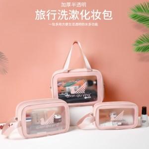 网红化妆包ins风超火便携女旅行大容量透明防水洗漱包品收纳袋