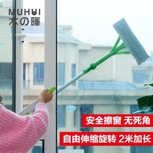 特价 伸缩杆家用刮玻璃擦双面擦窗器
